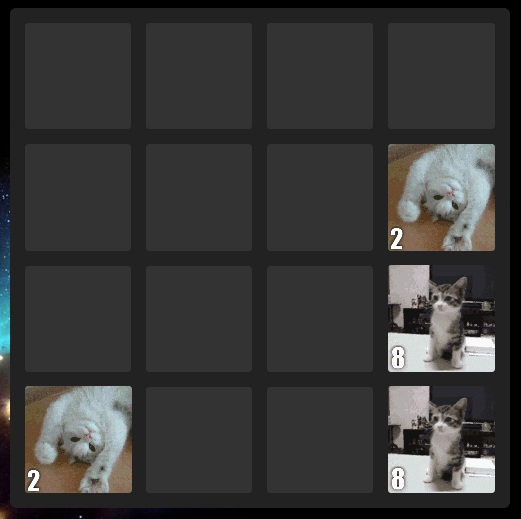 2048 Cats Edition