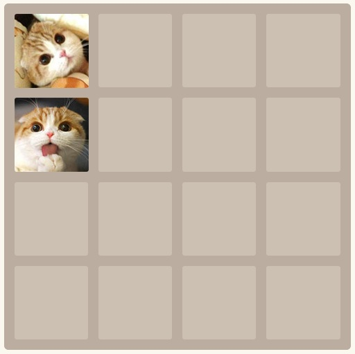 2048: Waffles the Cat Edition